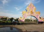 ภาพถ่าย มทร.ธัญบุรี 20-11-54 (146)